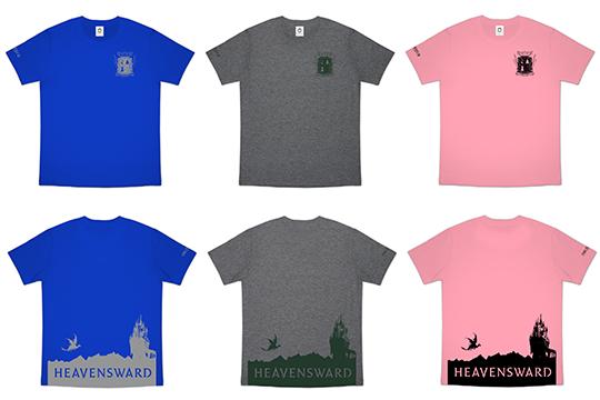 HEAVENSWARD3.png