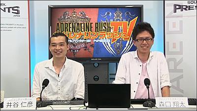 http://img.finalfantasyxiv.com/lds/blog_image/jp_blog/JP20160818_me_04.jpg