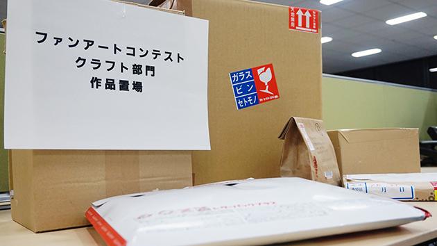 JP20161101_me_02.jpg