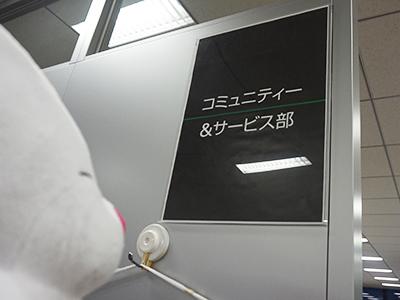JP20161110_me_03.JPG
