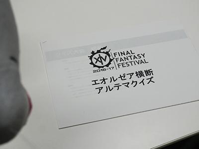 JP20161110_me_05.JPG