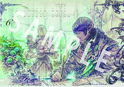 JP20161124_me_02.jpg