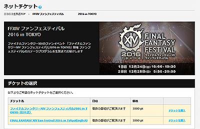 JP20161216_me_07.jpg