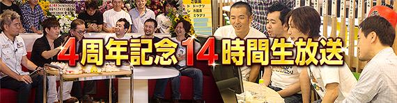 http://img.finalfantasyxiv.com/lds/blog_image/jp_blog/JP20170818_02.png