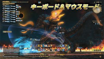 PS4_2.jpg
