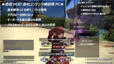 JP20140502_2.jpg