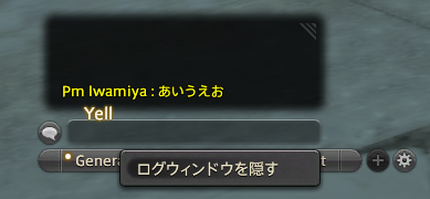 jp20170111_iw_13.jpg