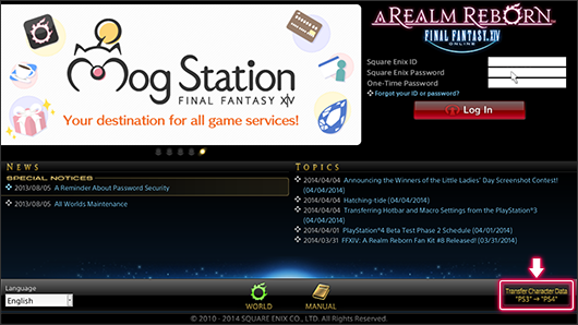 final fantasy 14 activation code