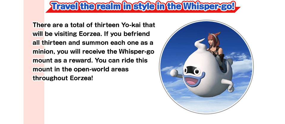Travel the realm in style in the Whisper-go!