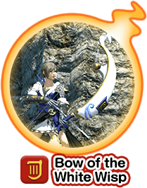 Bow of the White Wisp