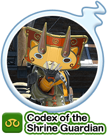 Codex of the Shrine Guardian