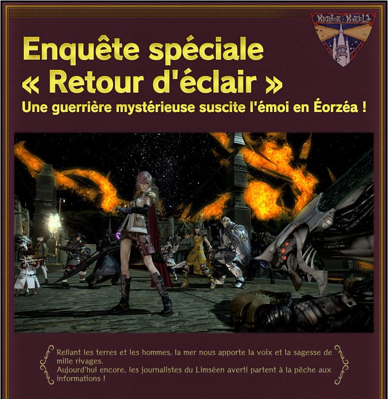 Futur Event Saisonnier ! Special_header