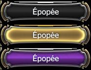 Épopée