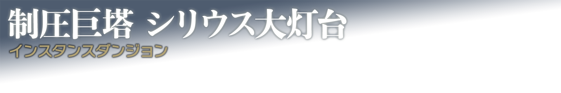 3_1_0_ctitle03_02_01