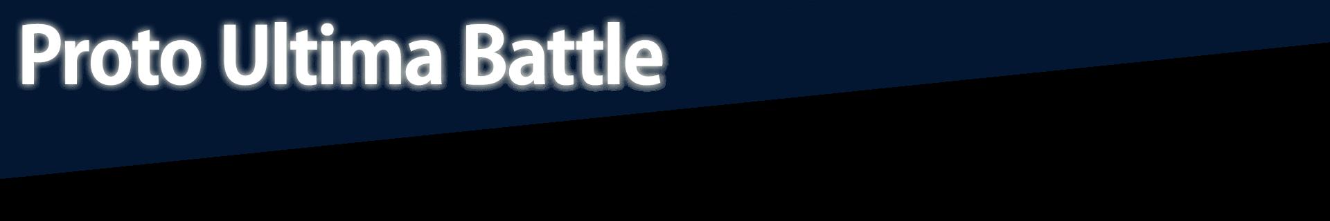 Proto Ultima Battle