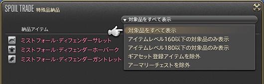 326a324de9a30a197456ccb8bbdb5365274f6f84