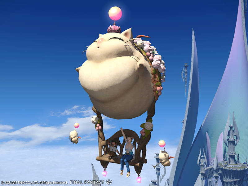New Optional Item Available! | FINAL FANTASY XIV, The Lodestone