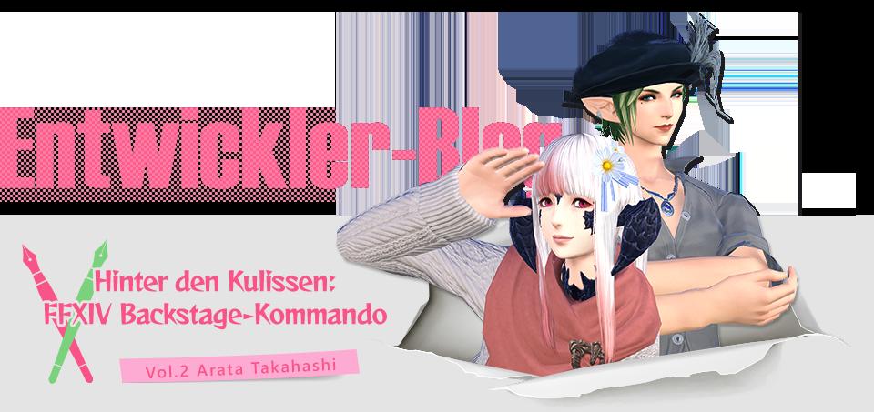 Banner_Vol2_DE.png