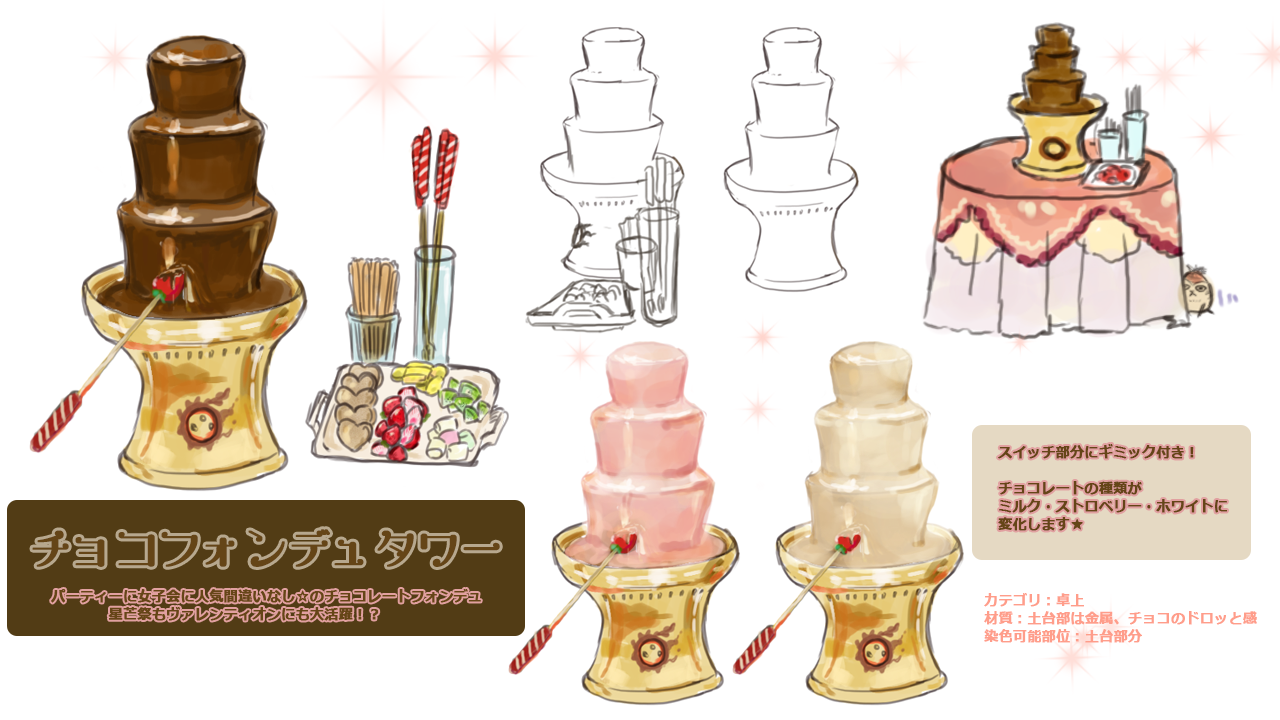 202014_yn_11_chocolatefountain2.png