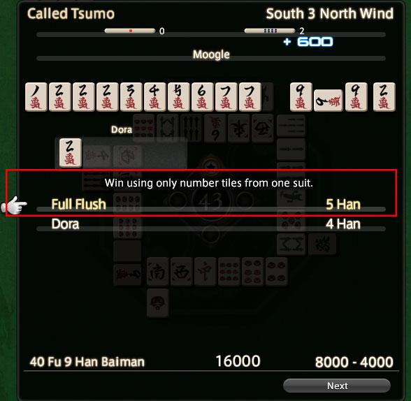 Mahjong Madness   FINAL FANTASY XIV: Developers' Blog(na)