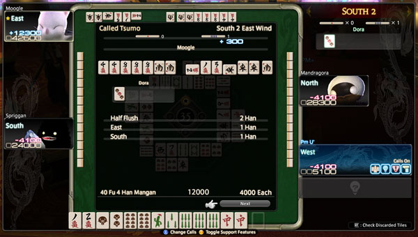EN20190107_yn_05_moogle_agari.jpg