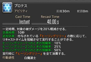 https://img.finalfantasyxiv.com/lds/blog_image/jp_blog/20170606_jpiw_06.jpg