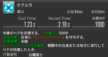 https://img.finalfantasyxiv.com/lds/blog_image/jp_blog/20170606_jpiw_07.jpg
