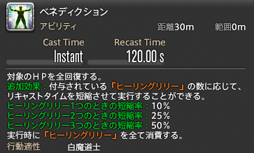https://img.finalfantasyxiv.com/lds/blog_image/jp_blog/20170606_jpiw_08.jpg