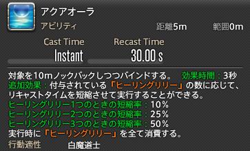 https://img.finalfantasyxiv.com/lds/blog_image/jp_blog/20170606_jpiw_09.jpg