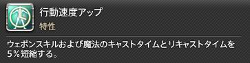 https://img.finalfantasyxiv.com/lds/blog_image/jp_blog/20170606_jpiw_14.jpg