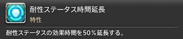 https://img.finalfantasyxiv.com/lds/blog_image/jp_blog/20170606_jpiw_15.jpg