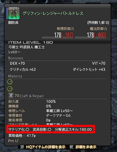 20170919_yn_5.jpg