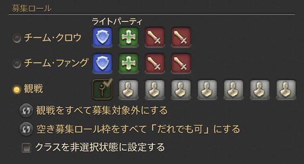 https://img.finalfantasyxiv.com/lds/blog_image/jp_blog/20180517_sm_04.png