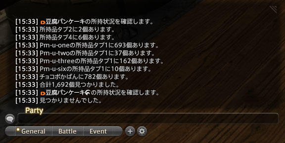 https://img.finalfantasyxiv.com/lds/blog_image/jp_blog/20180621_yn_2.jpg
