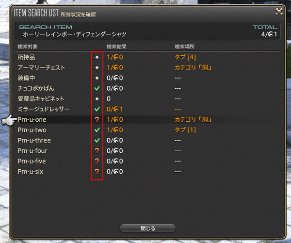 https://img.finalfantasyxiv.com/lds/blog_image/jp_blog/20180621_yn_3_2.jpg