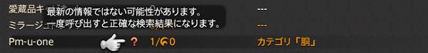 https://img.finalfantasyxiv.com/lds/blog_image/jp_blog/20180621_yn_4.jpg