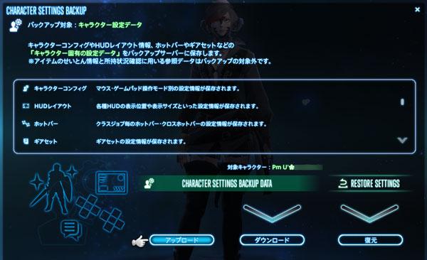 https://img.finalfantasyxiv.com/lds/blog_image/jp_blog/20181025_yn_05_menu.jpg