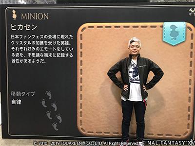 20190328_mm_2.JPG