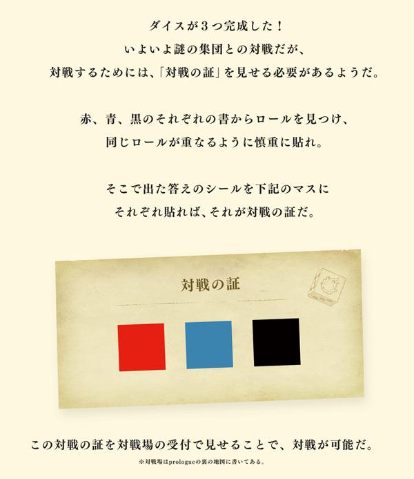 20190408_yy_y03.jpg