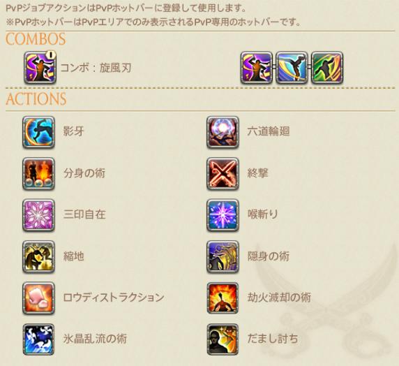 20190626_sm_06_nin.jpg