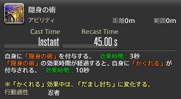 20190626_sm_08_kakuremi.jpg