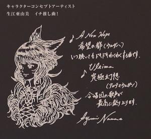 20190926_sn_blog_con03-15_ikue.jpg