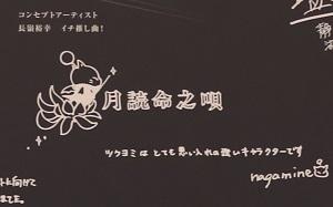 20190926_sn_blog_con03-16_nagamine.jpg