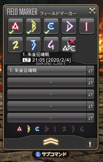 https://img.finalfantasyxiv.com/lds/blog_image/jp_blog/20200213_yn_02_preset.jpg