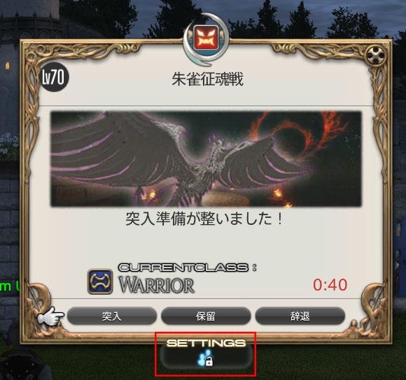 https://img.finalfantasyxiv.com/lds/blog_image/jp_blog/20200213_yn_03_CF.jpg