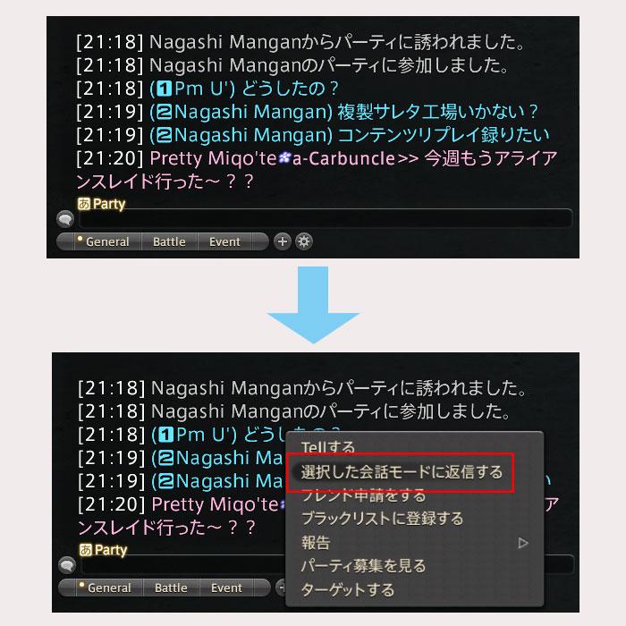 20200213_yn_04_chat.jpg