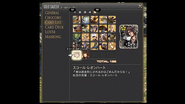 20200501-he-03.png