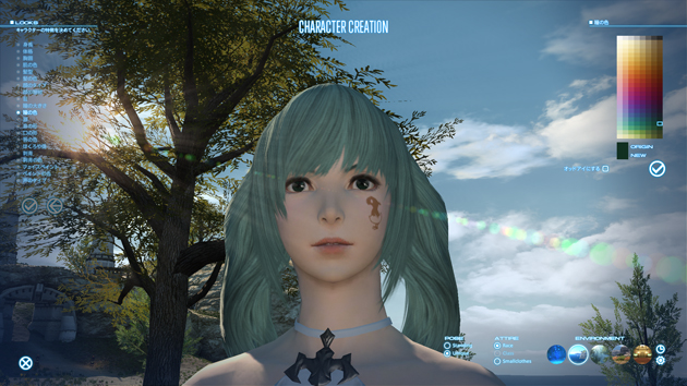 Getting in Character | FINAL FANTASY XIV: Developers' Blog(na)