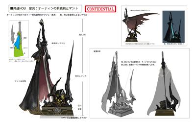 https://img.finalfantasyxiv.com/lds/blog_image/jp_blog/JP20131022_1.jpg
