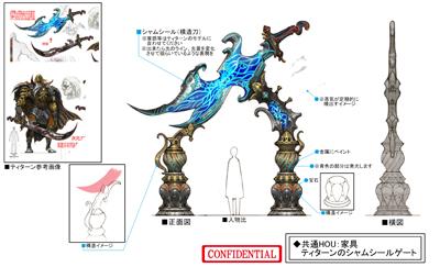 https://img.finalfantasyxiv.com/lds/blog_image/jp_blog/JP20131022_2.jpg
